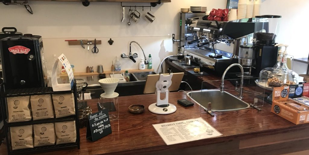 HillBilly Coffee Company (岐阜県中津川市)