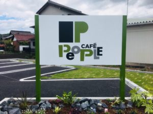 PEOPLE看板