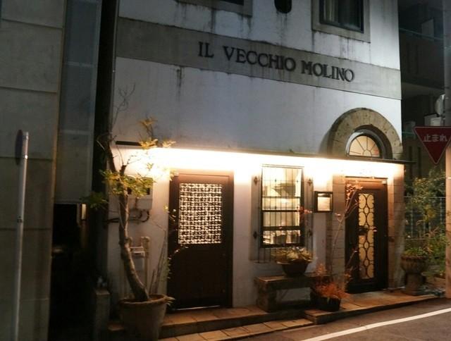 モリーノ(鹿児島県霧島市)